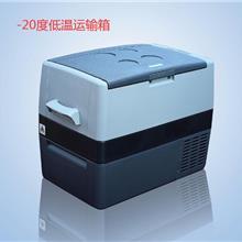 荧光定量检测试剂盒车载冰箱
