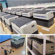 检测试剂盒(免疫层析法)汽车运输箱