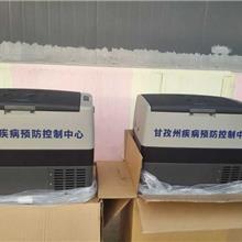 检测试剂盒(免疫层析法)车载冷藏箱