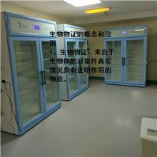 手术病理标本车载冰箱