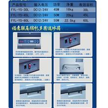 血浆标本低温车载冰箱