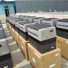 杭州试剂标本点车载冰箱
