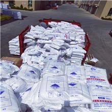 食品级片碱 食品氢氧化钠现货供应