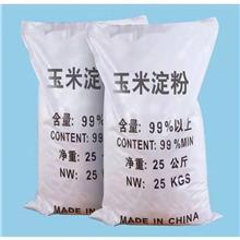 工业级预糊化玉米淀粉 厂家供应 木薯变性淀粉 可溶性改性淀粉 欢迎询价