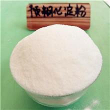 高粘性高强度预糊化淀粉 工业级预糊化玉米淀粉 厂家销售 木薯淀粉 可溶性改性淀粉