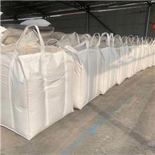 羧甲基淀粉 工业淀粉 生产批发 物美价廉 改性淀粉 氧化淀粉