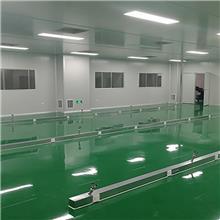 长沙净化洁净室安装 无尘室净化车间工程报价