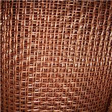 抗电磁波干扰金属网 电磁辐射屏蔽铜网 紫铜网 黄铜网 磷铜网400目 屏蔽网生产厂家 昊坤