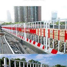 工地基坑井口护栏现货建筑施工防护栏工程安全围栏井口安全防护栏 昊坤厂家