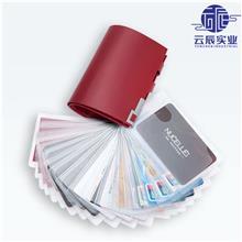 红色多卡位大容量银行卡包 新款女士暗扣名片夹信用卡包定制