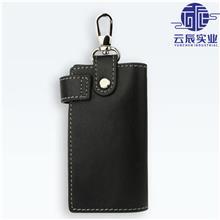 钥匙包男女商务多功能钱包 汽车钥匙扣包时尚卡位零钱包定制