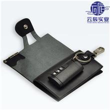 男士复古皮质拉链钥匙包 汽车钥匙包礼品批发定制