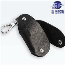 新款皮质通用汽车钥匙包 男士腰挂钥匙套上海厂家定制批发