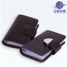 多功能男士银行卡包 多卡位卡套名片夹 黑色PU信用卡包定制