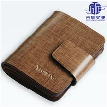 短款商务超薄多卡位皮夹 男士钱包银行卡包可防磁上海厂家定制