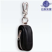 黑色汽车钥匙包 男女商务拉链锁匙包 多功能钥匙套厂家定制批发