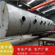 不锈钢废气塔制造 鑫豪宇 淄川区喷淋塔
