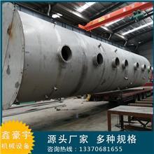 不锈钢废气塔制造 鑫豪宇 临淄区喷淋塔
