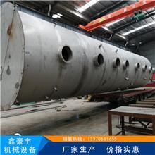不锈钢废气塔厂家 鑫豪宇 周村区喷淋塔