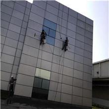 南昌东湖石材结晶 石材养护 彩钢瓦翻新 水磨石翻新 办公楼外墙清洗 大楼清洗 风电塔筒清洗