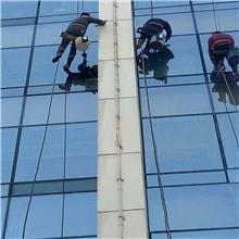 海口写字楼玻璃清洗 大理石防护 幕墙检测玻璃更换 风电塔筒清洗 高楼外墙清洗