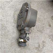 圆形电机接线盒 电缆接线盒 矿用电机接线盒长期供应