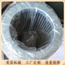 煤矿掘进机用吸油滤芯 液压油滤芯 玻纤材质玻璃纤维液压吸油滤芯