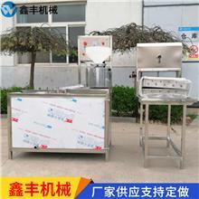 新乡全自动豆腐磨浆机 商用型全自动大型豆腐机 家庭创业机械设备