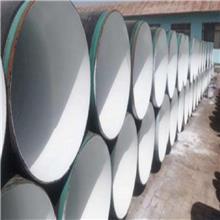 内环氧树脂外三油两布  环氧煤沥青防腐钢管  TPEP防腐螺旋钢管 盛锐兴供应