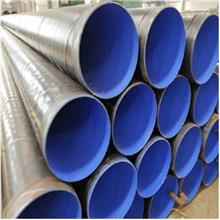 厂家生产  环氧粉末防腐钢管 地埋式3pe防腐钢管 三油两布环氧煤沥青防腐螺旋钢管现货销售