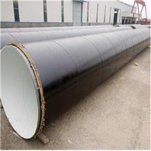 自来水8710防腐钢管 环氧煤沥青防腐钢管 IPN8710饮用水防腐钢管 厂家