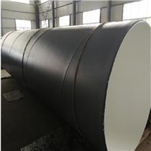 大口径内外防腐螺旋钢管 内外环氧复合钢管 环氧煤沥青防腐钢管 质优价廉