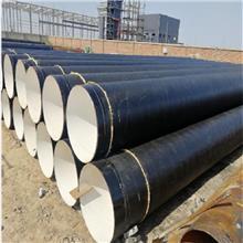 环氧煤沥青防腐钢管 IPN8710饮用水防腐钢管  水泥砂浆防腐钢管 厂家销售