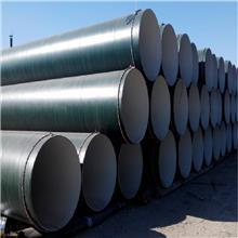 三油两布防腐钢管 环氧煤沥青防腐螺旋钢管 大口径防腐钢管 量大可优惠