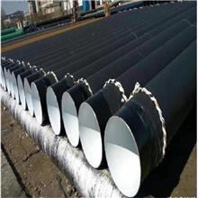 现货供应 TPEP防腐螺旋钢管  内外环氧树脂涂塑钢管 环氧煤沥青防腐钢管