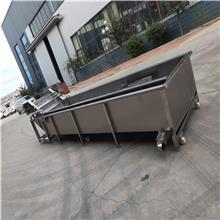 毛豆蒸煮生产线 放心机械水产品蒸煮生产线 油菜漂烫机
