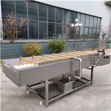 扇贝清洗机 辽宁海产品自动称重分级机 放心机械水产品蒸煮设备