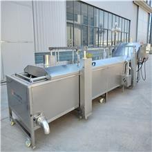 毛豆蒸煮生产线 放心机械水产品蒸煮生产线 杀青机器