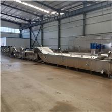 海参清洗机 辽宁海产品加工生产线 放心机械水产品蒸煮设备
