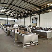 海带清洗机 辽宁速冻薯条加工生产线 放心机械水产品蒸煮设备