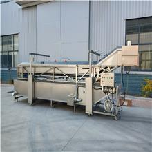 漂烫机  北京连续式蒸煮机 水产品蒸煮生产线 蒸煮机