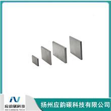 屏蔽泵石墨轴承 石墨轴承厂家生产 碳石墨材料用途广泛