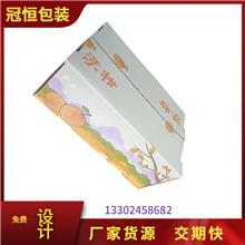 保健品彩盒 黑色纸盒 定做护肤品包装盒