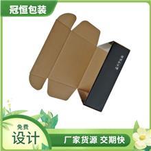 中山纸盒 粉扑彩盒 苹果飞机盒