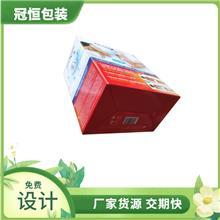 广州飞机盒 水果彩盒 护肤品包装盒