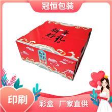 粉扑纸盒 普通彩盒 四色包装盒深圳