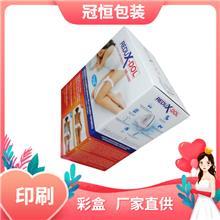 护肤品包装彩盒 现货飞机盒 食品纸盒源头厂家