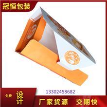 吊卡纸盒 折叠彩盒 护肤品包装盒