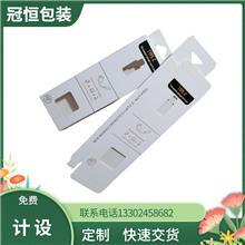 包装盒牛皮纸 飞机盒美妆 纸盒粉扑工厂生产