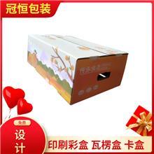 纸盒护肤品 黑色包装彩盒 白卡飞机盒